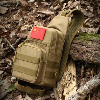 战术臂包运动手提包拎包男户外军迷用品特种兵野战迷彩斜挎包