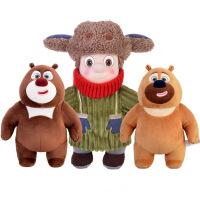 ?熊出没熊大熊二毛绒玩具童年大号公仔熊熊乐园玩偶布娃光头强雪熊