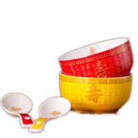 定制寿碗红黄福寿碗 陶瓷米饭碗答谢礼盒套装回礼寿宴烧刻字