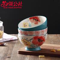 白领公社 陶瓷碗 日式创意简约家用吃饭成人单个个性可爱大号创意6英寸汤面饭碗餐具厨房用品