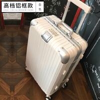 铝框拉杆箱旅行箱包行李箱万向轮男女20密码登机箱24/26/29寸复古SN6143 白色 高档铝框款