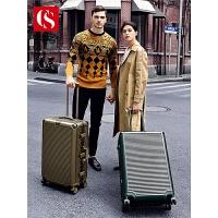 铝框拉杆箱万向轮行李箱学生登机箱子20旅行箱包24/26/29寸男女士