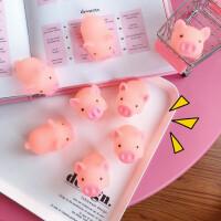 卡通软萌可爱粉色小猪玩具发泄整人捏捏叫恶搞玩具软妹学生用品女