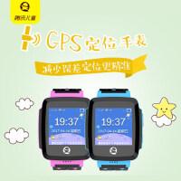 腾讯儿童电话手表 GPS定位防水手表手机学生防走失可通话智能手表远程拍照