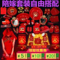 结婚用品套装女方陪嫁大全男方品中式婚礼用品盖头红脸盆毛巾 全家福