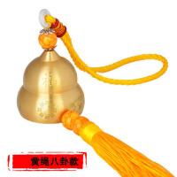 铜葫芦铜铃铛风铃家居装饰品摆件挂件