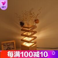 品质保证创意简约台灯装饰原木插花温馨浪漫卧室床头客厅书房现代LED台灯 按钮开关
