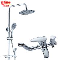 【货到付款】贝乐BALLEE  W0081 淋浴花洒套装 全铜淋浴龙头混水