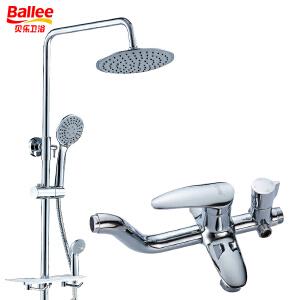 贝乐BALLEEW0081淋浴花洒套装全铜淋浴龙头混水