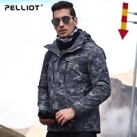【保暖节-狂欢继续】法国PELLIOT 伯希和冲锋衣 男女三合一防水透气旅行外套秋冬保暖登山服