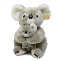 母子考拉毛绒玩具树袋熊公仔女生情人节礼物