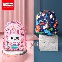 幼儿园书包男女孩1-3-6岁宝宝双肩防走失背包5可爱卡通儿童小书包