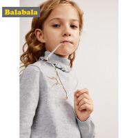 【4折到手价:47.6】巴拉巴拉女童针织衫2018年新款秋冬大童儿童毛衣女套头高领韩时尚