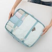 纳彩旅行收纳袋行李衣服收纳袋整理袋旅游衣物分装内衣收纳包