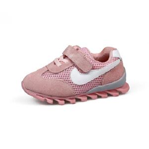 比比我女童运动鞋2017新款潮真皮儿童休闲鞋磨砂皮网面透气跑步鞋男童