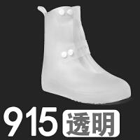 男女款雨鞋套防滑加厚耐磨儿童户外下雨韩国时尚防水雨天鞋套