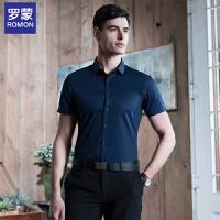 罗蒙(ROMON)衬衫男2018春夏新款商务男士正装藏青全棉免烫修身衬衣