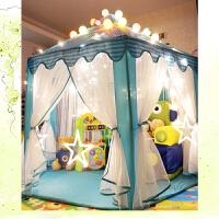 儿童帐篷六角大室内游戏屋公主宝宝过家家小孩玩具波波海洋球池 14