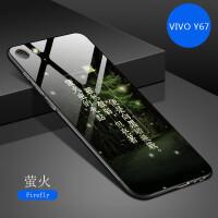vivoY67手机壳Y67a钢化玻璃手机套vivoV5保护套Y67L全包软胶套壳防摔镜面个性时