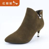 【红蜻蜓领�涣⒓�150】金粉世家 红蜻蜓旗下 秋冬新款女士女靴磨砂皮短靴女鞋