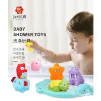 知识花园宝宝洗澡玩具动物捞捞乐鲨鱼网鲨鱼小黄鸭儿童婴幼儿漂浮戏水玩具