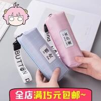 创意笔袋 韩国简约女生小清新大学生可爱男女新大容量文具铅笔盒