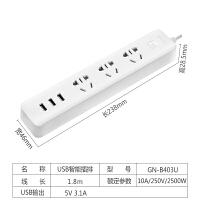 公牛(BULL)智能小白USB插座多用插排/插线板/排插/接线板/拖线板总控开关三插位3USB