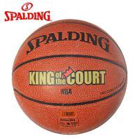 斯伯丁篮球74-105NBA篮球涂鸦系列