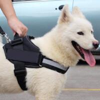萌味 牵引绳 狗链子胸背带中型犬大型犬萨摩拉布拉多金毛宠物防爆冲遛狗牵引绳宠物用品