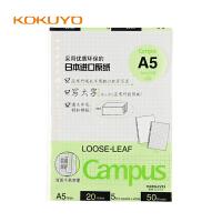 KOKUYO国誉Campus活页纸 WCN-CLL3513方格白纸活页纸 5mm方格空白混合活页芯装 20孔活页替芯