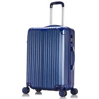 时尚学生行李箱密码箱硬箱万向轮登机箱拉杆箱22寸24寸26寸旅行箱 宝蓝色 防撞包角