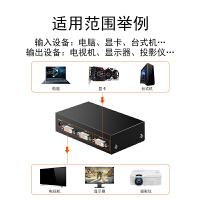 DVI分配器一分二数字4K高清1进2出DVI-D分频器工程机分支器画面分频器一拖二转换器