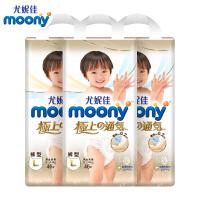 moony极上通气系列裤型 L46片(3包装)
