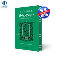 英文原版 哈利波特与密室20周年纪念斯莱特林版 学院珍藏版精装 Harry Potter and the Chamber