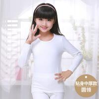 女童打底衫白色秋春儿童紧身打底衣上衣男童中大童半高领长袖T恤