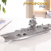 3d立体金属拼图企业号核动力航母军舰模型拼装益智玩具