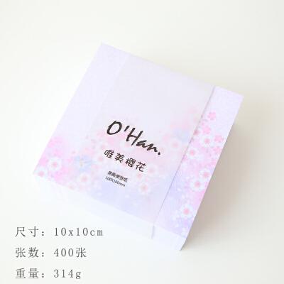 可撕400张便签 韩国可爱学生用小清新便利贴纸日本模型留言小本子  400张加厚