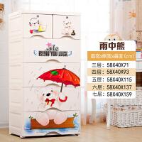 加厚抽屉式收纳柜子儿童宝宝衣柜塑料整理箱婴儿储物柜多层五斗柜