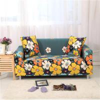 沙发罩三人座二人位魔术沙发套全包四人单人罩一套全包防猫抓