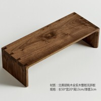 家居生活用品胡桃木电脑显示器架 办公桌面置物架收纳架展示架 胡桃木整板增高架长50*宽20*高13cm/2cm