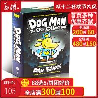 【顺丰速运】Dog Man #1-3 神探狗狗的冒险3册 全彩漫画 捧腹大笑 Dog Man Unleashed 内裤超人作者Dav Pilkey 幽默绘本 漫画桥梁书 精装 英文原版