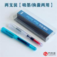 【两支装包邮】芥末派小尖细钢笔FP808轻奢小学生墨囊钢笔换囊笔吸墨