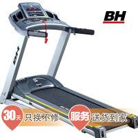 【欧洲百年品牌】BH必艾奇跑步机 家用静音折叠 健身器材