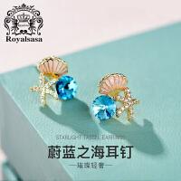 皇家莎莎925银针耳钉女气质日韩版时尚耳坠耳饰品情人节生日礼物