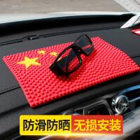 汽车摆件防滑垫车用硅胶垫仪表台车载耐高温车内手机置物垫版