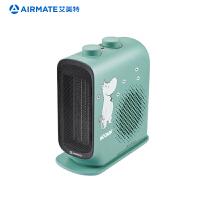 艾美特取暖器电暖风机家用小型电暖气办公浴室节能省电防水热风机