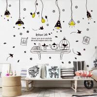 可移除墙贴纸贴画房间客厅玄关墙壁装饰卧室餐厅复古文艺吊灯创意 特大