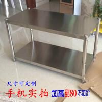 不锈钢厨房置物架2层台面微波炉架储物架烤箱收纳货架双层可调节