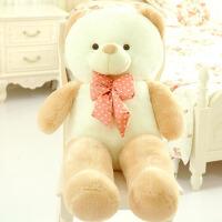 可爱抱抱熊毛绒玩具熊泰迪熊公仔布娃娃玩偶送女友爱人礼物