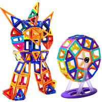 ?赛博磁力构建片百变提拉磁性积木儿童磁铁拼装玩具?